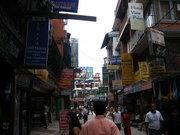 Из улиците на Катманду