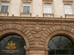 Фасадата на Президентството