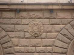 Фасадата на Шератон