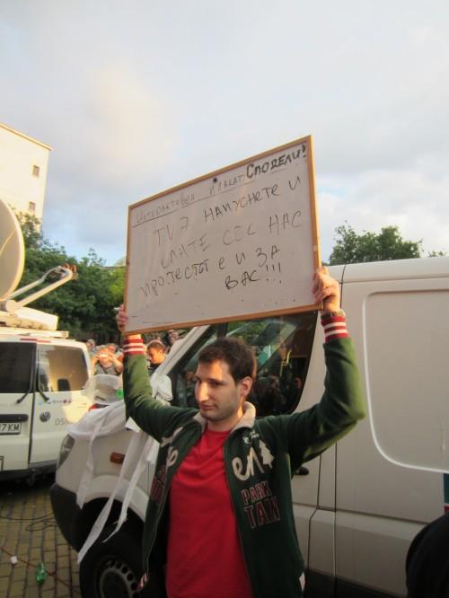 TV7 напуснете и елате с нас. Протестът е и за вас!