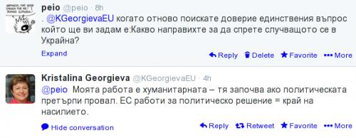 KGeorgieva-tweet