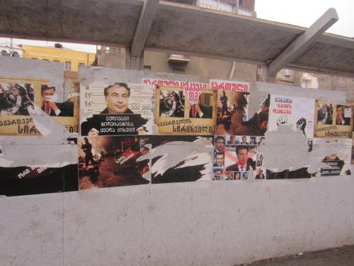 Саакашвили по улиците на Тбилиси